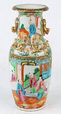 Antique Chinese Famille Rose Porcelain Export Vase