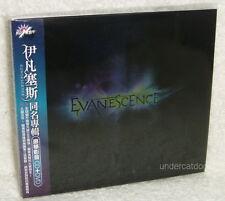 Evanescence s/t What You Want 2011 Taiwan Ltd CD+DVD w/OBI Digipak