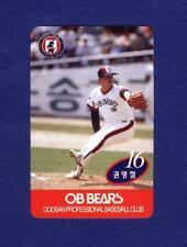 1994 TELECA KOREAN #52 MYEONG-CHEOL KWON OB BEARS
