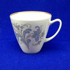 Vintage Porsgrund Norway Seljord Replacement Demi Tasse Cup Blue White Gold  #71