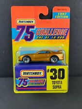 1997 Matchbox Gold Challenge Limited Edition Car NEW Toyota Supra JDM #30