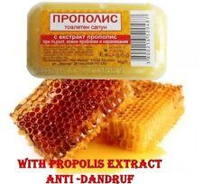 Milva Soap With Propolis Antibacterial Anti-inflammatory Anti-fungal 60g Bar