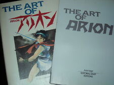 Book/Magazine (Arion): 漫畫書籍: 武俠格鬥 (defected missing some pages, pls note!!!)