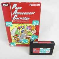 MSX PANA AMUSEMENT CARTRIDGE S-RAM Import Japan Video Game No inst 0452 msx