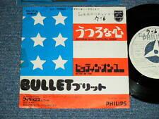 "BULLET Japan 1972 White Label PROMO 7""45 WILL POWER WEAK,TEMPTATION STRONG"