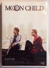 Moon Child Hyde(L'Arc-en-Ciel)Gackt 1st Press Limited Edition (Prev. Viewed DVD)