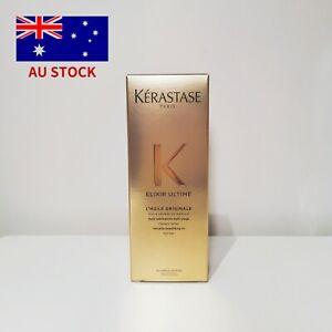 Kérastase Elixir Ultime Original Oil NEW IN BOX TWO SIZE CHOICES