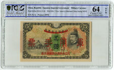 PCGS 64 China Japaese Imperial Government 1938 Military Currency 5 Yen OPQ