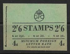 BD19 2/6 GPO GVI booklet - May 1951 All panes inverted - Complete