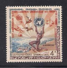 Laos  1963  Sc #88  Perf  MNH  (3-8422)