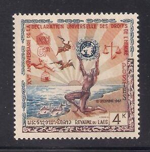 Laos  1963  Sc #88  Perf  MNH  OG   (3-8422)