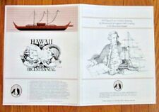 CAPTAIN COOK EXPLORER 1978 DELUXE HAWAIIAN SOCIETY  FIRST DAY CEREMONY FOLDER