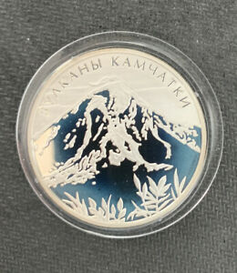 2008 Russia 3 rubles Volcanoes of Kamchatka/ 1 Oz Silver Prf Nice & *No Reserve!