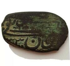 A.K ISLAMIC TURKEY OTTOMAN (VAN) AH 1133 RR COIN