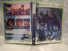 Blue Dragon (Microsoft Xbox 360, 2006) - Japanese Version, Complete, EXC Cond