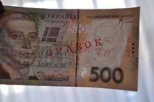 UKRAINE, SPECIMEN 500 hryvnia 2006 Kiev, Kyiv, Skovoroda, RARE