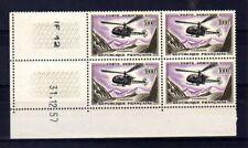Poste Aérienne n° 37 neuf sans charnière - Bloc de 4 coin daté