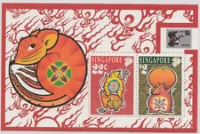 Singapore 1996 Zodiac Series Rat China MS! MNH VF!