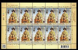Thailand 2021 MNH 2 FS H.R.H. King Rama X 69th Birthday Anniversary