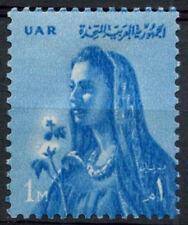 Egitto 1961 SG # 669, 1M paese Woman & Cotone impianto MNH #A 19863