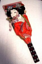 Japanese Hagoita Paddle Doll in Silk Furisode