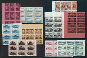 Syria, 10 Blocks of 8 & 9 As Per Scan, MINT NEVER HINGED.