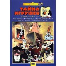 TAYNA IGRUSHEK MARUSINA KARUSEL KAPLYA DEVOCHKA SBORNIK MULTFILMOV DVD NTSC NEW