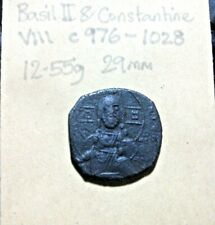 More details for 1,000 year old c 976-1028  jesus  large coin 29 mm religious relic 12.55 g