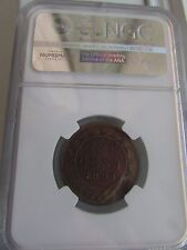 Canada 1891 Large One Cent Large Leaves Large Date AU Details