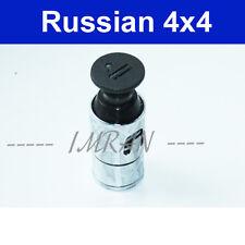Zigarettenanzünder Lada 2101-2107 Lada Niva 2121, 21213, 21214, 2101-3725000