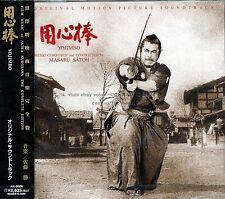 """Masaru Satoh """"YOJIMBO"""" Akira Kurosawa film soundtrack Japan CD SEALED"""