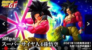 S.H.Figuarts Super Saiyan 4 SS4 GOKU Dragonball Preorder