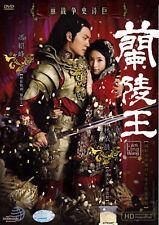CHINESE DRAMA~Prince Of Lan Ling 兰陵王(1-46End)English sub&All region FREE SHIP