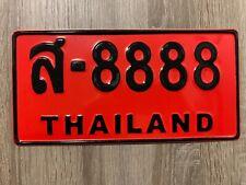 Thailand - License Plate - Nummernschild - Kennzeichen