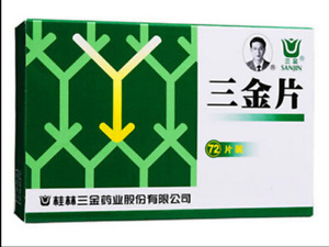 Cystitis,Urinary Infection,Nephritis~Chinese Herb~San Jin Pian(72 Tablets)三金片