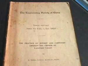 Engineering Society of China - 1936 Book (Carpentry & Joinery,  Yangtsze Valley)