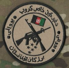 JSOC ELITE AFGHANISTAN NATIONAL ARMY ANA SPECIAL FORCES burdock INSIGNIA PATCH