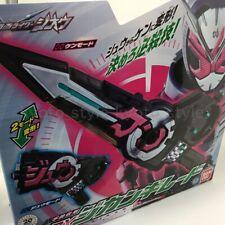 Bandai Kamen Masked Rider Zi-O DX Zikan Girade JAPAN