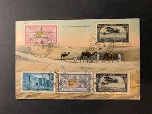 French Maroc / Morocco - Camels in Desert PPC multifranked tied Casablanca 1928