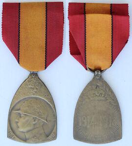 DECORATION – ROYAUME DE BELGIQUE – GUERRE DE 1914-1918 – MAISON PLATT