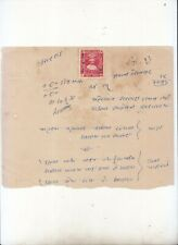 INDIA GONDAL STATE STAMP OF EIGHT ANNAS ON DOCUMENT
