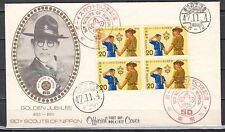 Japon, Scott Cat. 1130. Boy Scouts Bloc de 4 Issue sur un Premier Jour Officiel