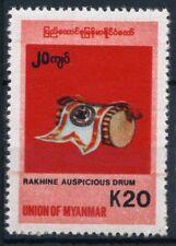 Myanmar 1999 Mi. 345 Nuovo ** 100% Strumenti musicali Arte Strumenti
