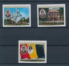 [314690] Burundi good set of stamps very fine MNH