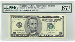 2003 $5 Federal Reserve Star Note FR1991-G PMG 67 EPQ 188864p
