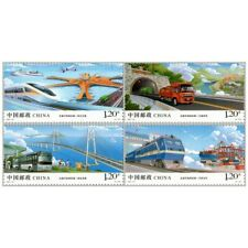 China 2021-24 Sustainable development of transportation stamps