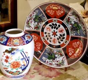 Vintage Japanese Imari & Imari Ware Lot Vase & Plate, Handpainted Porcelain, EUC