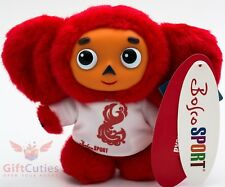 Cheburashka toy Russian Olympic Team Mascot Bosco Symbol Plush Чебурашка