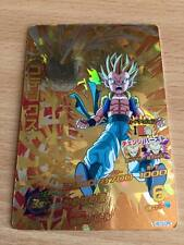 Carte Dragon Ball Z DBZ Dragon Ball Heroes Galaxy Mission Part 10 #HG10-CP5