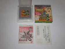 SD Gundam  Sengokuden 2 Tenka Touitsuhen Japan Import Nintendo Gameboy COMPLETE